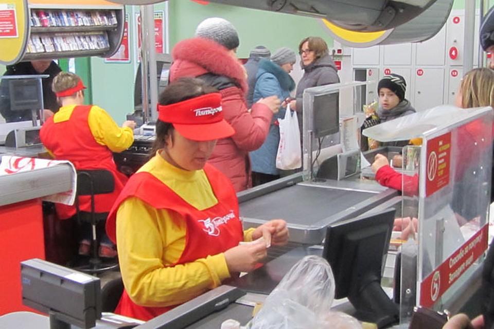работа на кассе в магазинах пятерочка