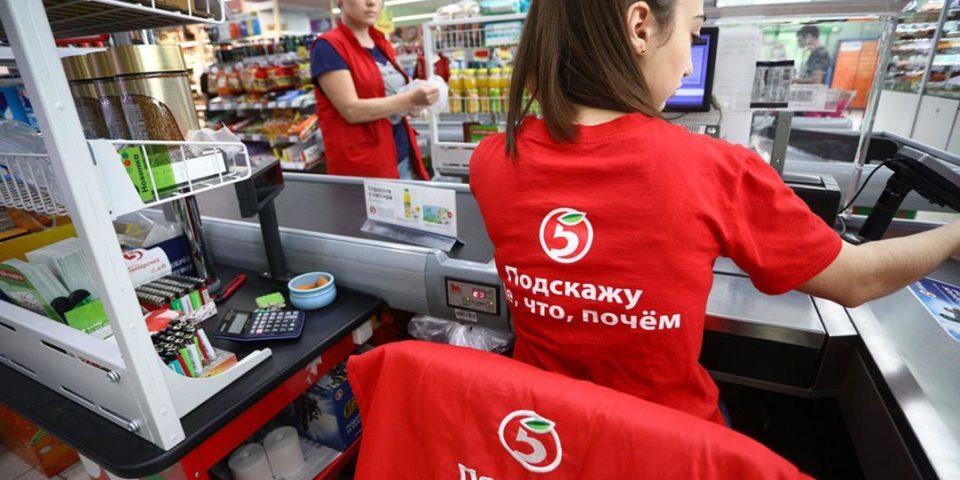 Контакты Пятерочки: телефоны, адреса центральных офисов по россии и в регионах